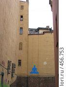 Купить «Петербург. Двор-колодец.», фото № 456753, снято 29 сентября 2006 г. (c) Морковкин Терентий / Фотобанк Лори