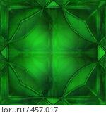 Купить «Зеленый кристалл», иллюстрация № 457017 (c) sav / Фотобанк Лори