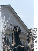 Купить «Фрагмент фонтана на Манежной площади», фото № 457029, снято 7 сентября 2008 г. (c) Цветков Виталий / Фотобанк Лори