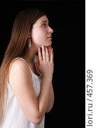 Купить «Думаю о тебе», фото № 457369, снято 21 июня 2008 г. (c) Варвара Воронова / Фотобанк Лори