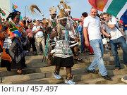 Купить «Представители разных национальностей на праздновании Дня города в Зеленограде», фото № 457497, снято 9 ноября 2005 г. (c) Юлия Сайганова / Фотобанк Лори