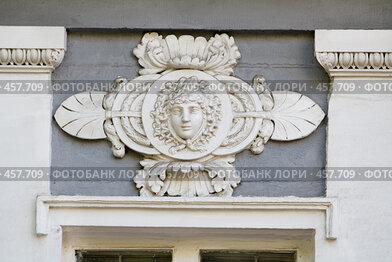 Москва. Фрагмент жилого дома Г. А. Палибина 1818 г.