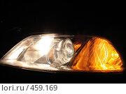 Купить «Фара автомобиля», фото № 459169, снято 24 января 2019 г. (c) Никончук Алексей / Фотобанк Лори