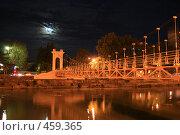 Купить «Мост через реку в Сочи», фото № 459365, снято 14 августа 2008 г. (c) Шарабарин Антон / Фотобанк Лори