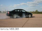 Купить «Машина в дыму», фото № 459381, снято 8 апреля 2008 г. (c) Никончук Алексей / Фотобанк Лори