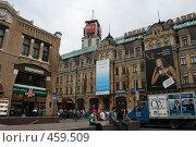 Купить «Киев (Бесарабка)», фото № 459509, снято 4 мая 2008 г. (c) Никончук Алексей / Фотобанк Лори