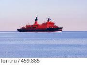 Купить «Ледокол», фото № 459885, снято 29 августа 2007 г. (c) Василий Нижников / Фотобанк Лори