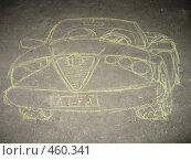 Купить «Машина, нарисованная на асфальте мелом», иллюстрация № 460341 (c) Кристина Викулова / Фотобанк Лори
