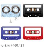 Купить «Аудиокассеты», иллюстрация № 460421 (c) Ирина Иглина / Фотобанк Лори