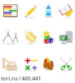 Купить «Набор иконок. Школа», иллюстрация № 460441 (c) Ирина Иглина / Фотобанк Лори