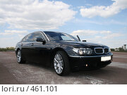 Купить «Автомобиль», фото № 461101, снято 8 апреля 2008 г. (c) Никончук Алексей / Фотобанк Лори