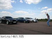 Купить «На старте», фото № 461105, снято 8 апреля 2008 г. (c) Никончук Алексей / Фотобанк Лори