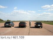 Купить «На старте», фото № 461109, снято 8 апреля 2008 г. (c) Никончук Алексей / Фотобанк Лори