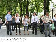 Купить «Студенты гуляют по городу», фото № 461125, снято 1 мая 2008 г. (c) Никончук Алексей / Фотобанк Лори