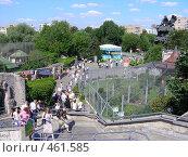 Купить «Москва. Зоопарк», эксклюзивное фото № 461585, снято 24 июля 2008 г. (c) lana1501 / Фотобанк Лори