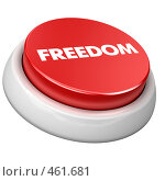 Кнопка - свобода. Стоковая иллюстрация, иллюстратор Панюков Юрий / Фотобанк Лори