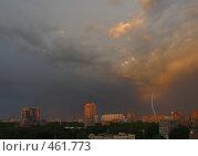 Купить «Молния и радуга», фото № 461773, снято 2 июля 2008 г. (c) Забалуев Игорь Анатолич / Фотобанк Лори