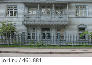 Купить «Музей петербургского авангарда (Дом Матюшина). Санкт-Петербург», фото № 461881, снято 14 августа 2008 г. (c) Заноза-Ру / Фотобанк Лори