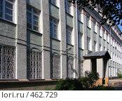 Купить «Центр образования № 1480. Токмаков переулок, 17, строение 3, Басманный район. Город Москва», эксклюзивное фото № 462729, снято 16 августа 2008 г. (c) lana1501 / Фотобанк Лори