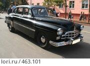 Купить «Ретроавтомобиль», эксклюзивное фото № 463101, снято 13 сентября 2008 г. (c) Инна Козырина (Трепоухова) / Фотобанк Лори