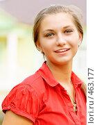 Купить «Девушка в красном», фото № 463177, снято 6 сентября 2008 г. (c) BestPhotoStudio / Фотобанк Лори
