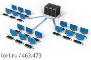 Купить «Компьютерная сеть», иллюстрация № 463473 (c) Панюков Юрий / Фотобанк Лори