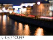 Купить «Набережная ночью», фото № 463997, снято 17 сентября 2008 г. (c) Малютин Павел / Фотобанк Лори