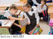 Купить «Первоклассники-первый месяц учёбы», фото № 465081, снято 18 сентября 2008 г. (c) Федор Королевский / Фотобанк Лори