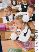 Купить «Первоклассники на уроке», фото № 465181, снято 18 сентября 2008 г. (c) Федор Королевский / Фотобанк Лори