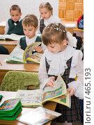 Купить «Первоклассники-первый месяц учёбы», фото № 465193, снято 18 сентября 2008 г. (c) Федор Королевский / Фотобанк Лори