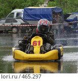 Купить «Картинг под дождем», фото № 465297, снято 31 мая 2008 г. (c) Виктор Водолазький / Фотобанк Лори