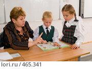 Купить «Первоклассники у стола учителя», фото № 465341, снято 18 сентября 2008 г. (c) Федор Королевский / Фотобанк Лори