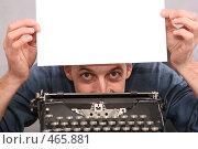 Купить «Мужчина с белым листом бумаги», фото № 465881, снято 26 марта 2019 г. (c) Losevsky Pavel / Фотобанк Лори