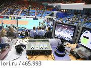 Купить «Место спортивного комментатора», фото № 465993, снято 21 марта 2019 г. (c) Losevsky Pavel / Фотобанк Лори