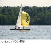 Купить «Яхта», фото № 466409, снято 19 мая 2007 г. (c) Хименков Николай / Фотобанк Лори