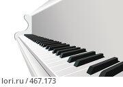 Купить «Пианино», иллюстрация № 467173 (c) Losevsky Pavel / Фотобанк Лори