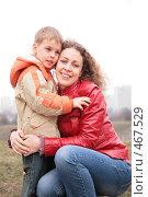 Купить «Мама обнимает сына», фото № 467529, снято 20 марта 2019 г. (c) Losevsky Pavel / Фотобанк Лори