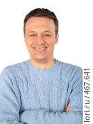 Купить «Портрет мужчины», фото № 467641, снято 15 сентября 2019 г. (c) Losevsky Pavel / Фотобанк Лори