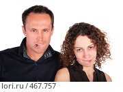 Купить «Молодая пара», фото № 467757, снято 25 сентября 2018 г. (c) Losevsky Pavel / Фотобанк Лори