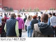 Купить «Люди на Красной площади», фото № 467829, снято 7 июля 2020 г. (c) Losevsky Pavel / Фотобанк Лори