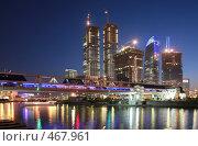 Купить «Москва-Сити на закате», фото № 467961, снято 14 октября 2019 г. (c) Losevsky Pavel / Фотобанк Лори