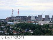 Купить «ГРЭС-2. Томск», фото № 469549, снято 5 августа 2008 г. (c) Андрей Николаев / Фотобанк Лори