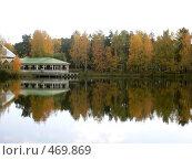 Купить «Осенняя красота», фото № 469869, снято 17 октября 2007 г. (c) Баева Татьяна Александровна / Фотобанк Лори