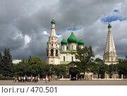 Купить «Ярославль. Церковь Илии Пророка.», фото № 470501, снято 2 августа 2008 г. (c) Julia Nelson / Фотобанк Лори