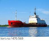 Купить «Малое грузовое судно», фото № 470569, снято 23 мая 2019 г. (c) Самохвалов Артем / Фотобанк Лори
