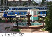 Купить «Фонтан в сквере железнодорожного вокзала. Новосибирск», фото № 471457, снято 23 августа 2008 г. (c) Андрей Николаев / Фотобанк Лори