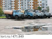 Купить «Поливальные уборочные машины», эксклюзивное фото № 471849, снято 21 сентября 2008 г. (c) Игорь Веснинов / Фотобанк Лори