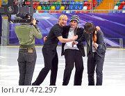 Купить «Озорные знаменитости», фото № 472297, снято 25 марта 2008 г. (c) Сергей Лаврентьев / Фотобанк Лори