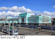 Купить «Новосибирский железнодорожный вокзал со стороны путей (Новосибирск - Главный)», фото № 472381, снято 23 августа 2008 г. (c) Андрей Николаев / Фотобанк Лори