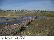 Купить «Подвесной канатный мост», фото № 472753, снято 19 мая 2008 г. (c) Талдыкин Юрий / Фотобанк Лори